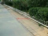锌钢护栏 道路护栏 市政交通隔离栏