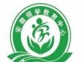 2016年宿州学院成人高等教育招生简章