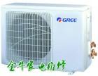 塘厦空调电器维修
