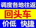 南宁到忻州货运公司物流专线