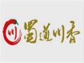 蜀道川香火锅加盟