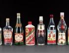 秦皇岛回收陈年老酒 回收白酒名酒