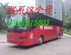 武汉到溧阳直达汽车170 5261 5803天天发车