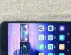 华为荣耀V9手机