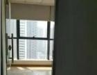 长江路上难得的小面积50平纯写字楼