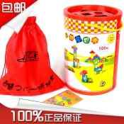 幼儿童早教益智力玩具玩博士木质100粒彩色动物园桶装拼搭建构积