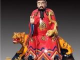 十大药王神像 人物雕塑邓州云峰佛像厂家直销定制