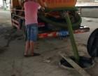 郑州家通管道疏通公司化粪池清理价格优惠