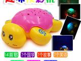 小博士故事机 小乌龟投影故事机 益智早教学习玩具 儿童玩具