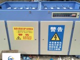 粉末涂料厂废气处理设备 挤出机粉尘收集废气治理 环保验收产品