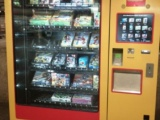 米泉自动售货机加盟多少钱