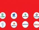 餐饮品牌连锁加盟模式商业策划