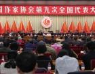 摄影摄像北京会议摄影摄像合影拍摄视频制作