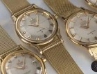 义乌浪琴手表回收 名表回收专注二手奢侈品