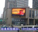 邯郸哪家做led显示屏质量可靠,邯郸LED全彩屏的专业制造商