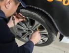 红河畅行24小时高速道路救援拖车 搭电 换胎 补胎