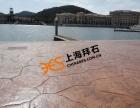 上海透水路面施工