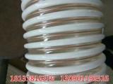 河北衡水厂家pu管 塑筋管 防静电软管 粉末输送管 耐磨软管