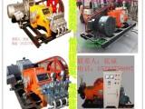天津聚强低价出售变频注浆泵 40兆帕高压灌浆泵