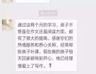 哈镭教育华语作文分校