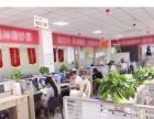 百度宜春营销服务中心
