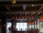 北京密云古北水镇