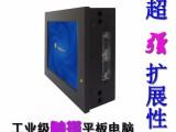 抗震防水防尘7寸工业平板电脑耐高低温7寸工控一体机