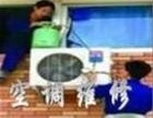 贵阳金羚洗衣机服务维修电话专业洗衣机上门服务维修站