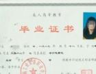 郑州专升本函授报名,多来教育为您服务