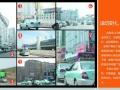延吉市 出租车LED广告媒体 招商信息