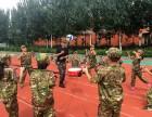 铁岭夏令营之中国小海军小特种兵夏令营