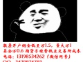 中秋送礼:广西柳州股票开户流程,哪家佣金最低?