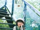 东莞小木马儿童摄影|夏日小清新