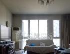 卡尔公寓 三室两厅两卫 家电全齐 有钥匙 看房方便