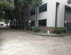 104地块独门独院:2栋单层厂房,面积5000平米