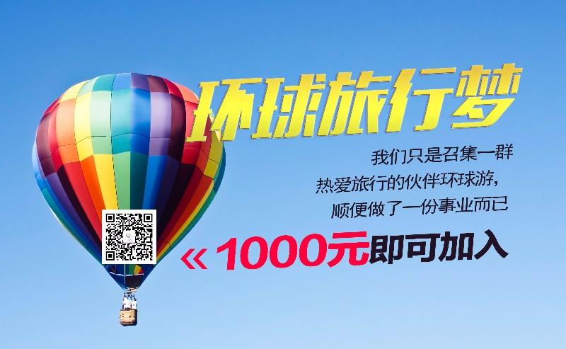 在飞的热气球.jpg