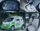 海口新能源电动汽车出租