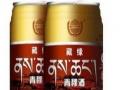 圣禾 藏缘青稞酒 圣禾 藏缘青稞酒诚邀加盟