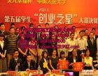 广州技校排名 广州技校排名最好的系边家