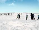 邯郸赵王欢乐谷 邯郸滑雪场 邯郸人自己的休闲圣地