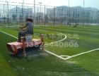 人造草坪找泓冠达体育设施_品种优良-肇庆人工草坪