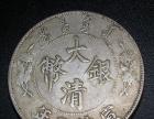 找老钱币老物件收藏有钱币瓷器玉器字画等需要卖的找我