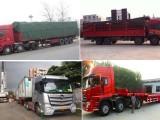 东莞货车拉货电话4.2米6.8米9.6米13米17米