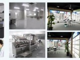 广州戈蓝生物科技有限公司面膜及不老系列代加工