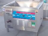北京超声波龙虾清洗机价格鹏飞机械厂全自动洗碗机设备