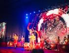演出节目 歌手乐队 魔术杂技 变脸小丑 主持人暖场