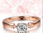天津小清新K金加工哪个品牌好 18K项链专业珠宝公司