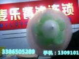 石家庄棉花糖技术 花式棉花糖技术培训