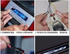 马自达8 LED门槛条 迎宾踏板不锈钢