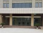 新站区3号地铁线旁岱河路与蔡伦路交口旁办公厂房出租
